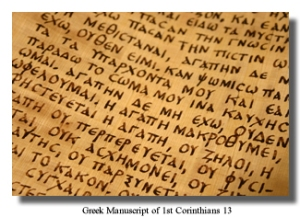 biblicalgreek20manuscript20of201st20corinthians2013